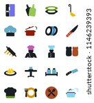 color and black flat icon set   ... | Shutterstock .eps vector #1146239393