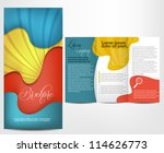 colorful brochure | Shutterstock .eps vector #114626773