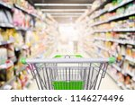 supermarket shelves aisle with... | Shutterstock . vector #1146274496