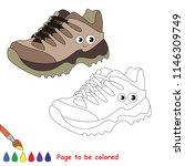 running shoe smiley to be... | Shutterstock .eps vector #1146309749