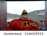 giffoni valle piana  sa  italy  ... | Shutterstock . vector #1146329513