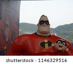 giffoni valle piana  sa  italy  ... | Shutterstock . vector #1146329516