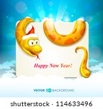 snake. happy new year 2013.... | Shutterstock .eps vector #114633496