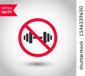 forbidden dumbbell icon. no... | Shutterstock .eps vector #1146339650