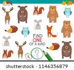 cartoon illustration of find... | Shutterstock .eps vector #1146356879