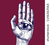 human hand and all seeing eye.... | Shutterstock .eps vector #1146363563
