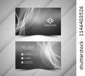 abstract modern wavy business... | Shutterstock .eps vector #1146403526