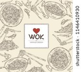 background with wok  chinese... | Shutterstock .eps vector #1146410930