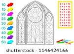 worksheet with exercises for...   Shutterstock .eps vector #1146424166