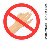 vector image of hand with...   Shutterstock .eps vector #1146451226
