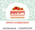 color card. invitation to a... | Shutterstock .eps vector #1146491543