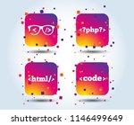 programmer coder glasses icon.... | Shutterstock .eps vector #1146499649