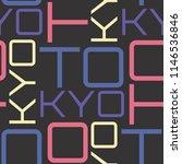 tokyo  japan seamless pattern ...   Shutterstock . vector #1146536846