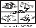 Stock vector set of four monochrome car 114653800