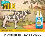 farm fresh milk in 3d... | Shutterstock .eps vector #1146564290