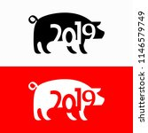 year of the pig and happy new... | Shutterstock .eps vector #1146579749