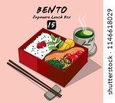 vector illustrations of bento ... | Shutterstock .eps vector #1146618029