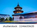 ancient buildings in yangzhou ... | Shutterstock . vector #1146633620