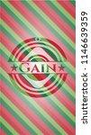 gain christmas colors emblem. | Shutterstock .eps vector #1146639359