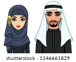 animation portrait of the arab... | Shutterstock .eps vector #1146661829