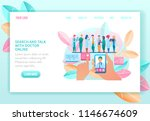 search and talk with doctor... | Shutterstock .eps vector #1146674609