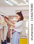 real shopaholic. real appealing ... | Shutterstock . vector #1146678380