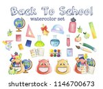 watercolor hand drawn set of... | Shutterstock . vector #1146700673