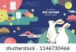 chinese mid autumn festival... | Shutterstock .eps vector #1146730466