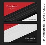 business cards set   Shutterstock .eps vector #1146772130