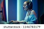 beautiful professional gamer... | Shutterstock . vector #1146783179