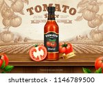 ketchup retro ads with 3d... | Shutterstock .eps vector #1146789500
