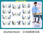 set of young male businessman.... | Shutterstock .eps vector #1146808106