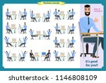 set of young male businessman.... | Shutterstock .eps vector #1146808109