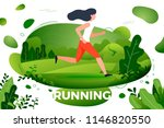 vector illustration   sporty... | Shutterstock .eps vector #1146820550