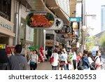 kobe   japan   april 04 2018  ...   Shutterstock . vector #1146820553