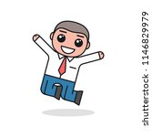 happy and successful... | Shutterstock .eps vector #1146829979