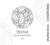 vector emblem. elegant  classic ... | Shutterstock .eps vector #1146852866