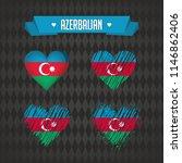 azerbaijan heart with flag... | Shutterstock .eps vector #1146862406