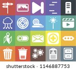 set of 20 icons such as archive ...
