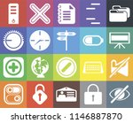 set of 20 icons such as hide ...