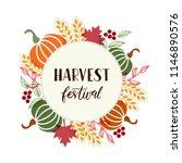 harvest festival   hand drawn... | Shutterstock .eps vector #1146890576