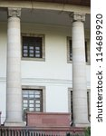Facade of a government building, Parliament Of India, New Delhi, India - stock photo