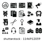 set of 20 icons such as cubes ...