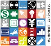 set of 25 business icons.... | Shutterstock .eps vector #1146935510