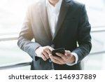 business concept  businessman...   Shutterstock . vector #1146937889