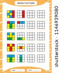 repeat pattern. cube grid with... | Shutterstock .eps vector #1146939080