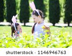 children in the park are... | Shutterstock . vector #1146946763