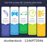 5 vector icons such as exhaust  ...   Shutterstock .eps vector #1146973346