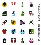 color and black flat icon set   ... | Shutterstock .eps vector #1146994469