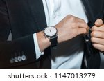 stylish costume  young man.... | Shutterstock . vector #1147013279
